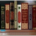 الإعلان عن مجلة الدراسات الإسلامية